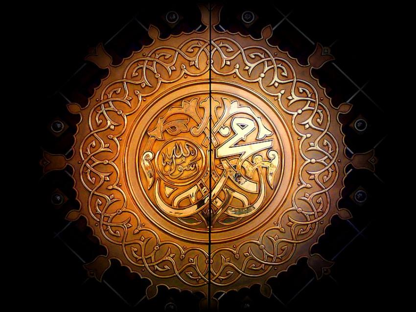 (LXIV): Conclusión sobre Mahoma y los orígenes del Islam (y III)
