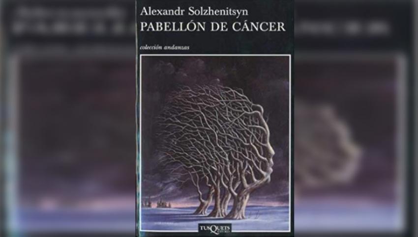 Pabellón de cáncer