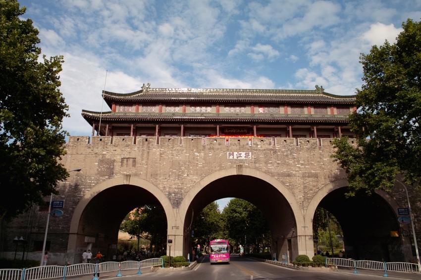 Adiós China, Adiós Nanjing (IV): regreso a Nanjing