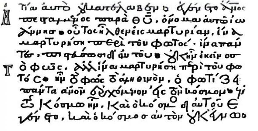 Teología contemporánea: El ataque contra el Nuevo Testamento (III): El texto griego original